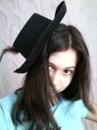 Фотоальбом Кристины Митраковой