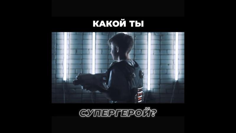 Видео от Лазертаг ГАЛАКТИКА Тамбов Мичуринск