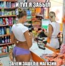 Фотоальбом Алексея Чупрунова