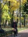 Фотоальбом Натальи Комаровой