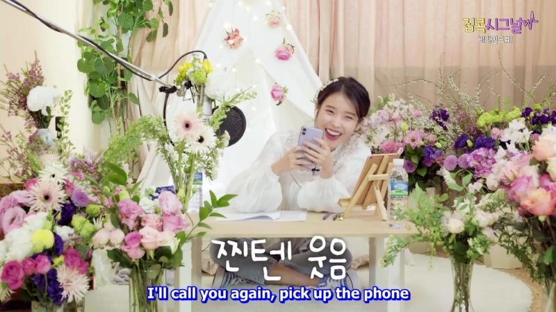 [ENG SUB] [IUs Homebody signal] 200423 IU call JIYEON - backstage
