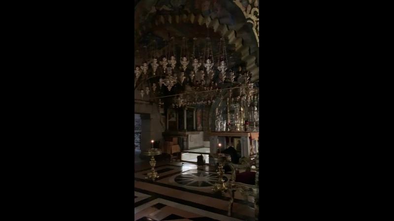 Гора Голгофа. Место распятия Иисуса