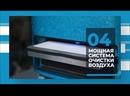Видео от ЖК «Инновация» Гранель-М. Форум