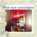 Фотоальбом Яны Любимовой