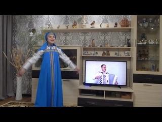 "Г. Пономаренко ""Мне без валенок беда"" исполняет Словесова Дарья, концертмейстер  Клевцов А.Л., преподаватель Наумова Н"