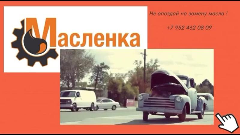 Видео от Авторынок Нижний Новгород