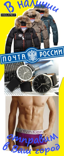 Alexey Fomin, Москва, Россия