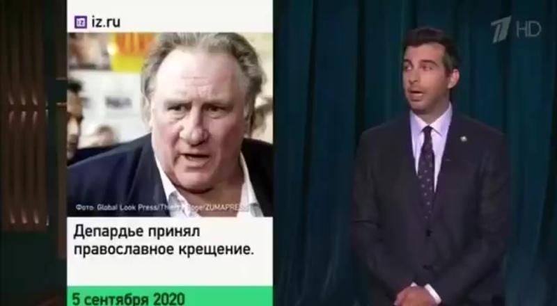 Иван Ургант очень смешно про «разговор 🇵🇱 и 🇩🇪 », а ещё рассказал кто Ник, а кто Майк.