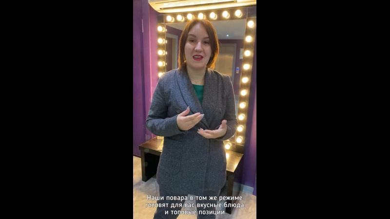 Видео от Караоке кафе Пятница Воронеж