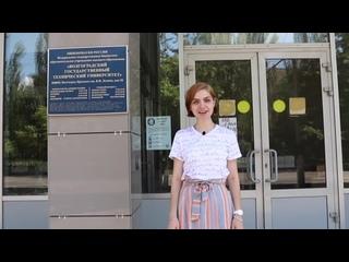 Видео экскурсия по Высотному корпусу 2019