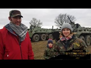 """Катание на танке и БТР / Полигон """"Академия-Милитари"""" / 8 (812) 911-16-60 / Отзывы"""