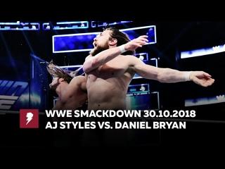 [#My1] Смак за 30 октября - Эй Джей Стайлз против Дэниела Брайана