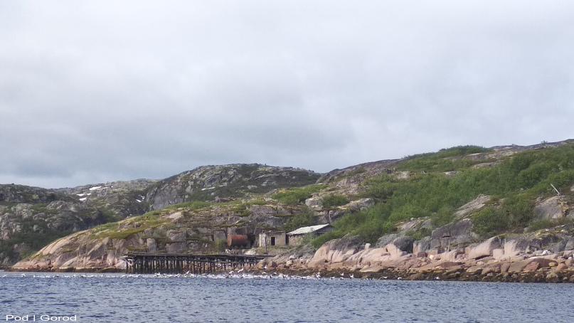 Подземное хранилище топлива для кораблей Северного Флота