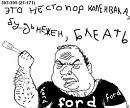 Пономарев Александр | Москва | 25