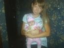 Личный фотоальбом Кристины Серазутденовой