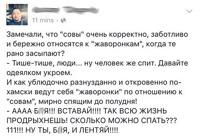 Максим Воронов фото №41