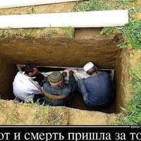MadikNukeev