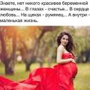 Персональный фотоальбом Dilya Alimbekova