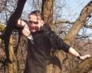 Денис Джурджа, 32 года, Ужгород, Украина