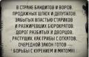 Егор Гончаров фотография #37