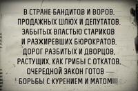 Егор Гончаров фото №37