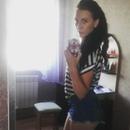 Фотоальбом Яны Железновой