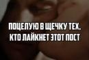 Севастьянов Максим | Самара | 9