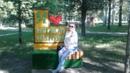 Фотоальбом Светланы Бортниковой