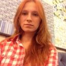 Елена Гаглоева фотография #42