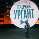 Petra Alina | Москва | 11
