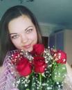 Ольга Маркуца