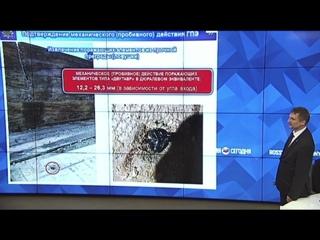 «Алмаз-Антей» и другие представители ВПК о докладе по MH17