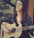 Личный фотоальбом Лены Назаровой