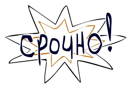 Работа для девушки в комсомольске вебкам студия москва вакансии