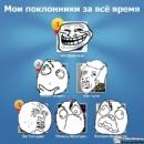 Фотоальбом Кирилла Персикова
