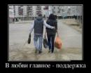 Кургуз Никита | Шымкент | 25