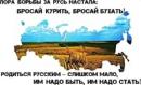 Фотоальбом Татьяны Краснопёровой