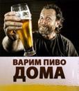 Персональный фотоальбом Алексея Самовара