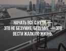 Фотоальбом Евгения Чернявского