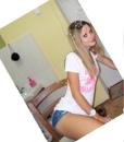 Екатерина Левинская фотография #15