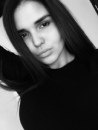 Karina Shakirova фотография #11