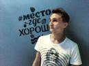 Фотоальбом Дмитрия Ксенофонтова