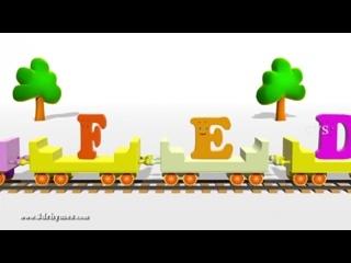 Английский алфавит детям.Поем песенку английского алфавита. ABC Train Song