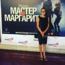 Дарина Полтавец фото №18
