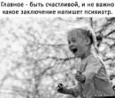 Личный фотоальбом Ираиды Петруничевой
