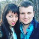 Руська Білоус, Украина