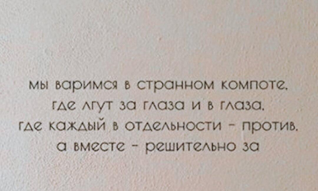 фото из альбома Виктора Новикова №11