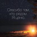 Фотоальбом Актоты Абылтаевой