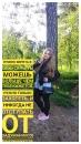 Личный фотоальбом Марины Хвостенко