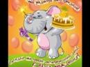 скачать бесплатно видео поздравления с днем рождения сыну на телефон 4 тыс..mp4